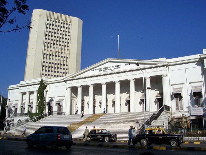 Asiatic Society, Mumbai