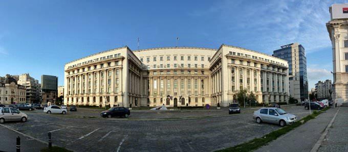 Ministerul Internelor