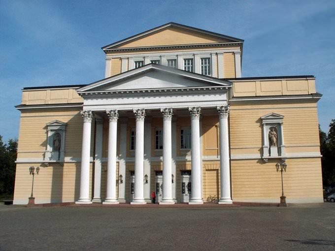 Darmstadt Haus der Geschichte