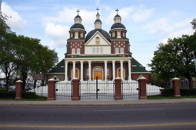 Saint Josaphat Ukrainian Catholic Cathedral