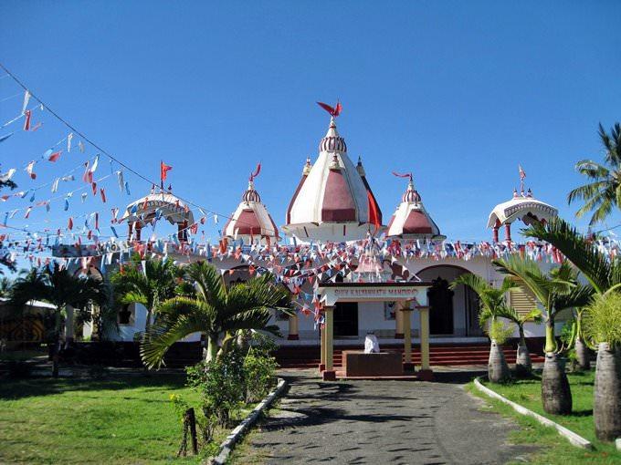 Shiv Kalyannath Mandir