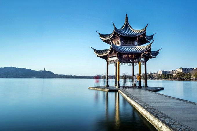 Hangzhou (杭州) - China
