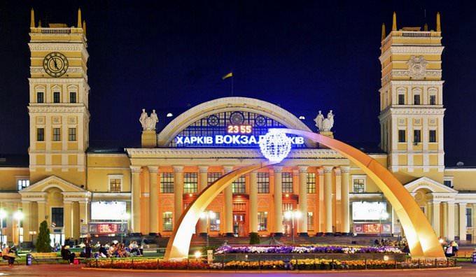 Южный Вокзал, Харьков
