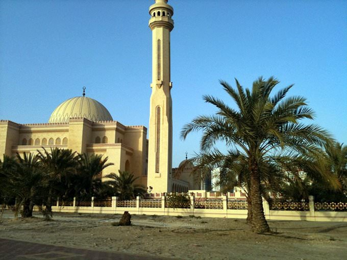 Bahrain, Manama city
