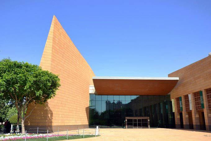 National Museum Riyadh