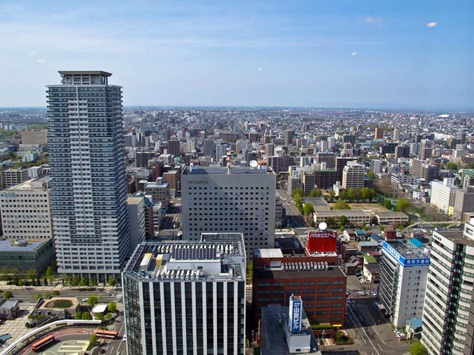 Sapporo Budget Car Rental
