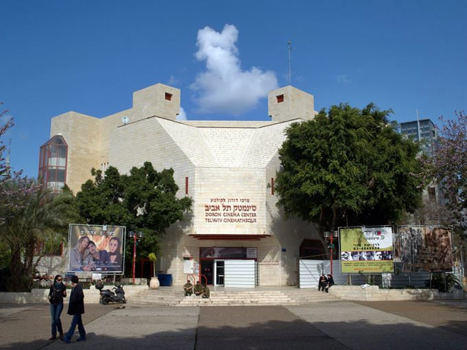 Doron Cinema Center in Tel Aviv