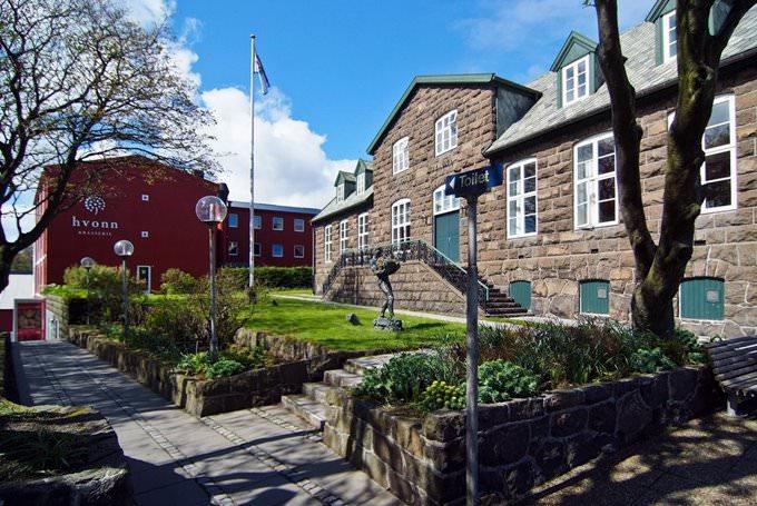 Tórshavn town hall