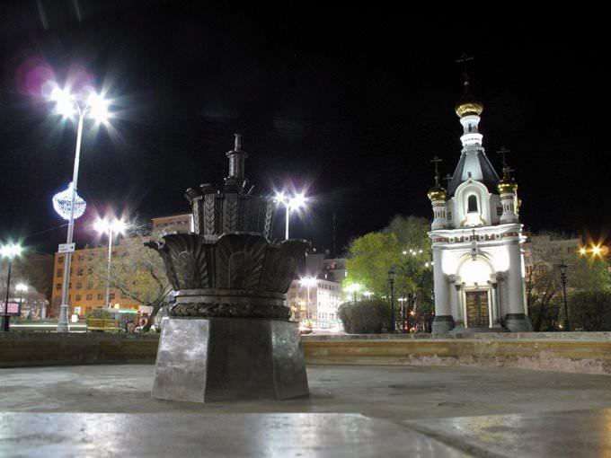 Ekaterinburg Night