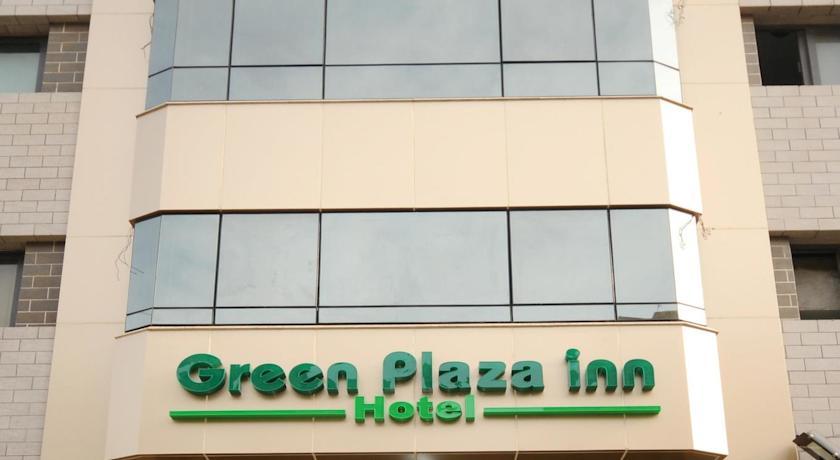 Фотография отеля Green Plaza Inn Hotel Alexandria