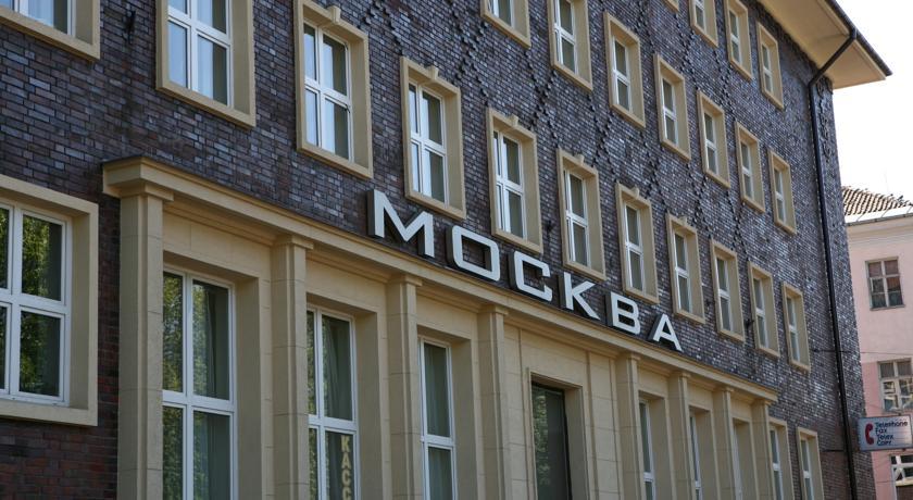 Фотография отеля Moskva Hotel
