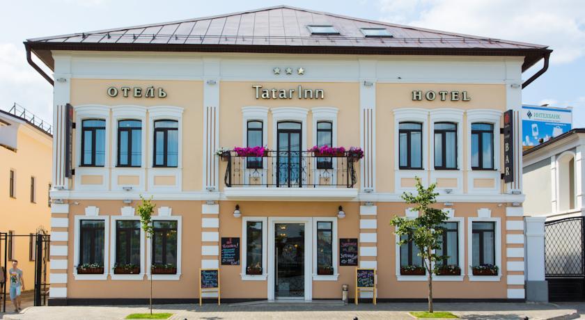 Фотография отеля TatarInn Hotel
