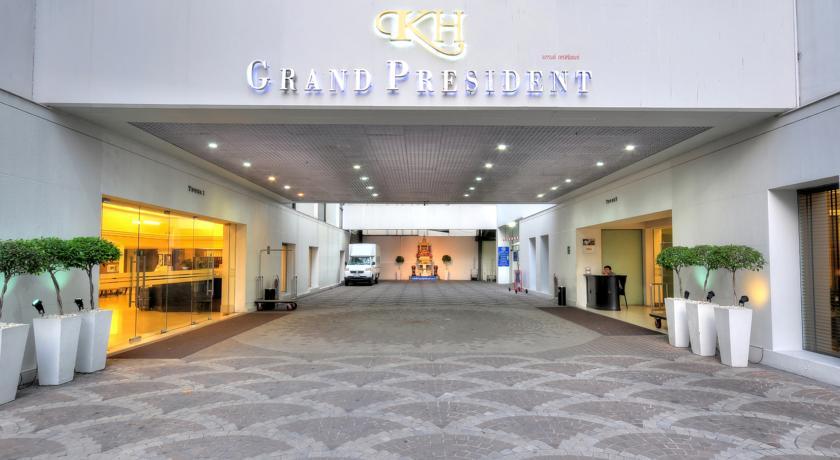 Фотография отеля Grand President Bangkok