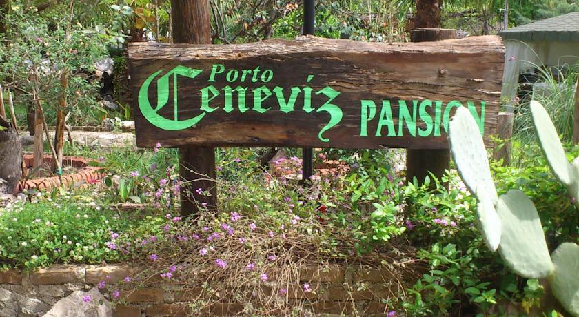 Фотография отеля Porto Ceneviz Pension