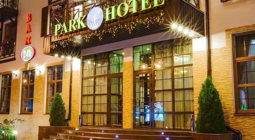 Фотография отеля Park Hotel